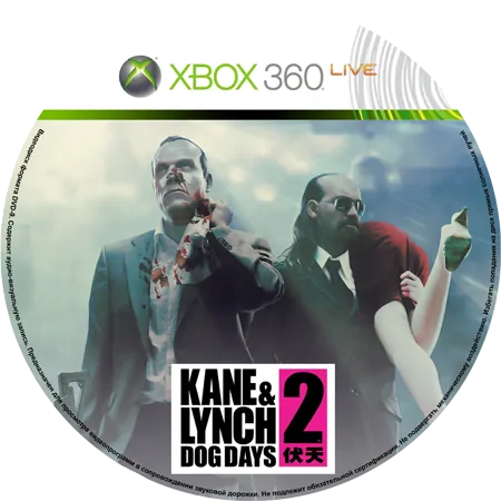 скачать Kane & Lynch 2: Dog Days