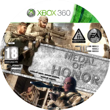скачать Medal of Honor Limited Edition
