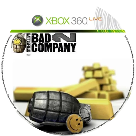 скачать Battlefield: Bad Company 2